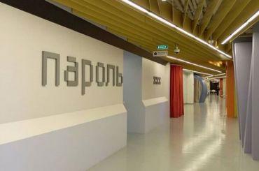 В «Яндексе» ответили натребования ФСБ предоставить ключи шифрования