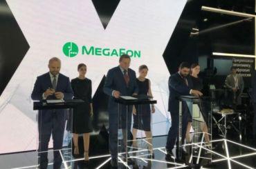 YADRO «ИКС Холдинга» создаст инновационные инфраструктурные продукты для «МегаФона»