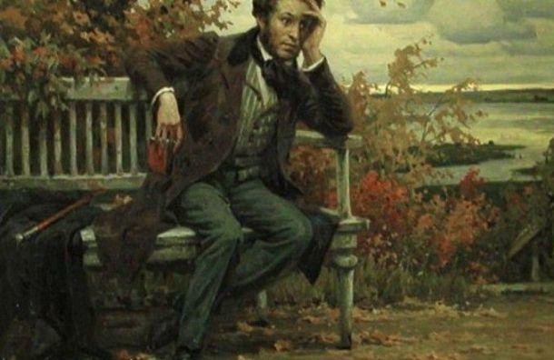 Пушкин повсюду