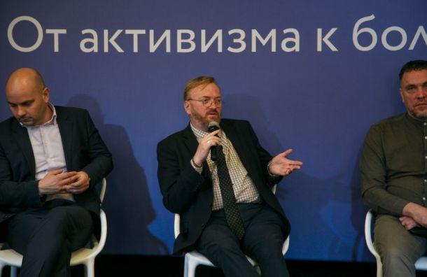 Милонов: Все россияне должны пройти тест нанаркотики