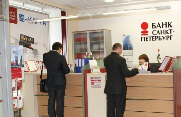 Банк «Санкт-Петербург» вышел изкапитала Петербургской валютной биржи