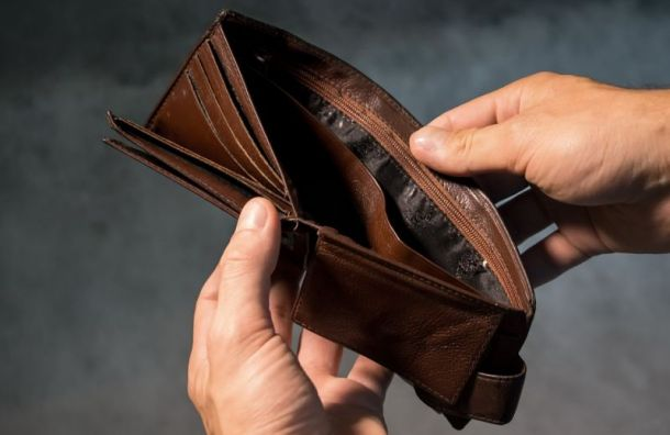 Центробанк отозвал лицензию упетербургской НКО