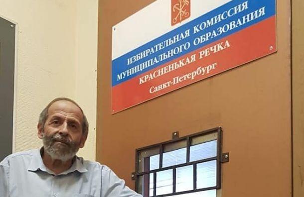 Суд обязал зарегистрировать кандидатов вМО «Красненькая речка»