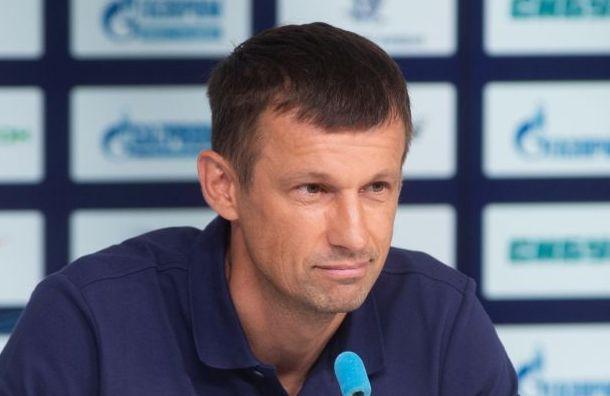 Семак выразил надежду, что Джорджевич останется в«Зените»