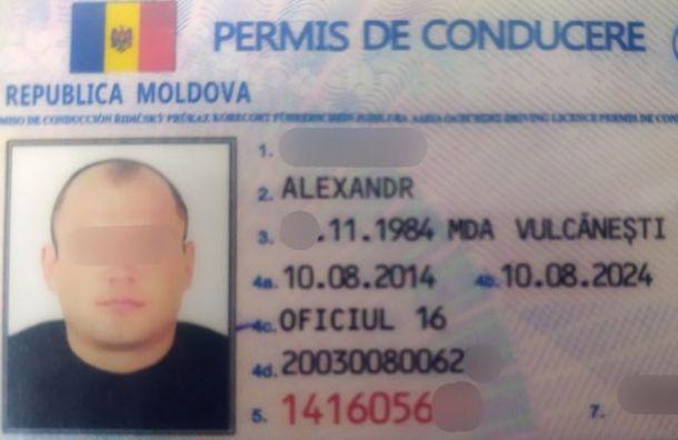 Водителя изМолдовы споддельными правами задержали вПушкине