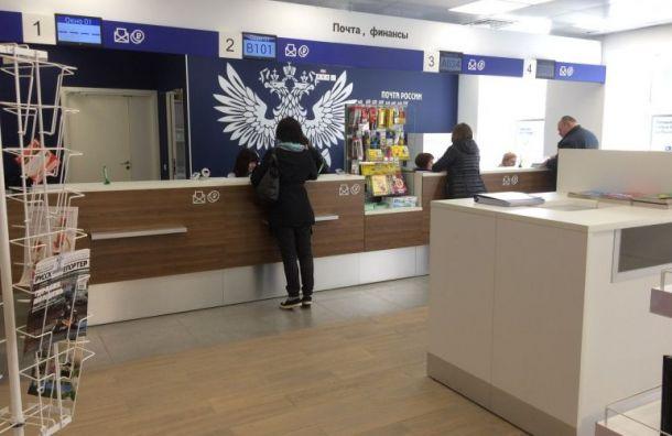 Сотрудница почты вПетербурге умерла нарабочем месте