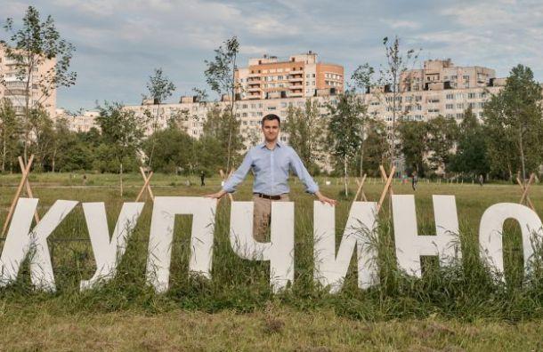 Команду Павла Швеца незарегистрировали намуниципальных выборах