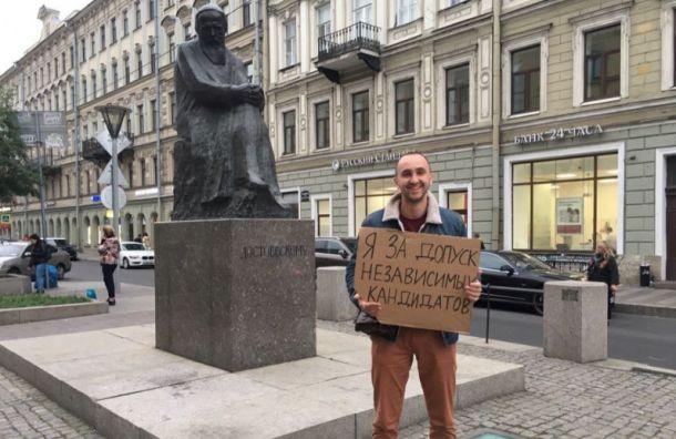 Пикеты зачестные выборы проходят вПетербурге