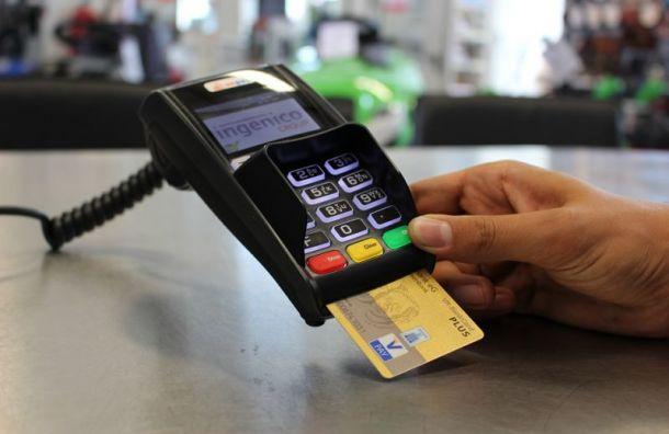 Банки создадут возможность обналичить деньги повсей России
