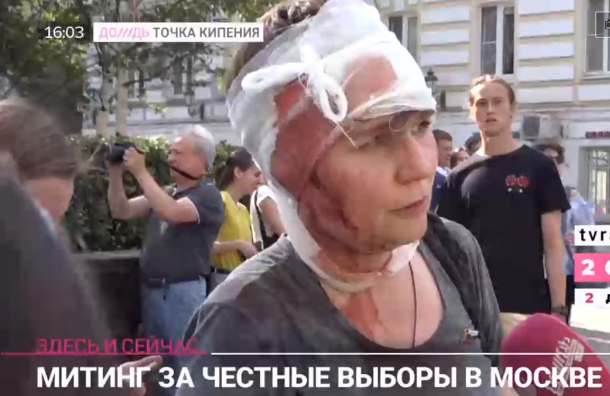 Задержано 359 человек наакции оппозиции вМоскве
