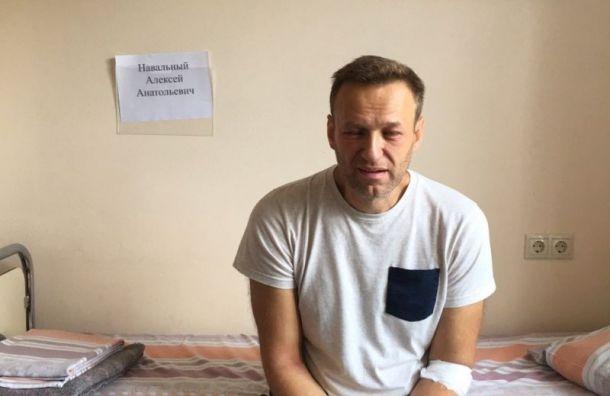 Медики ненашли ворганизме Навального отравляющих веществ
