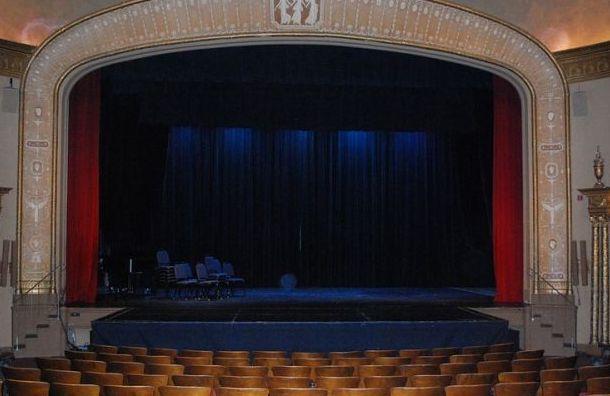 Малые театры Петербурга просят помощи уСмольного