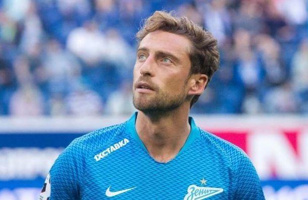 Маркизио попрощался сболельщиками «Зенита»