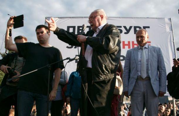 «Снимайся, спойлер»: митингующим неудалось прогнать Бортко сосцены