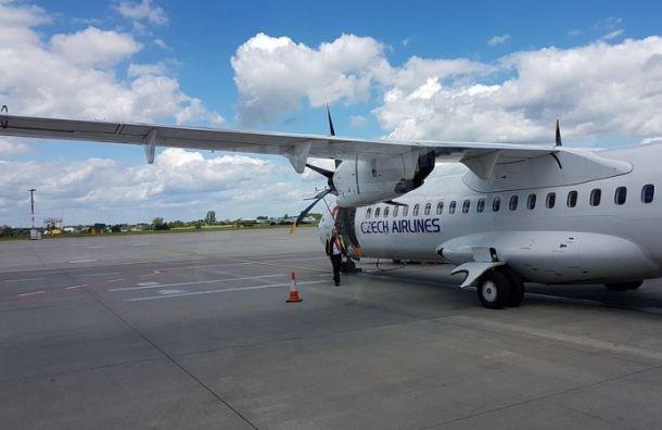 Прага ограничила полеты российских авиакомпаний из-за плохих условий
