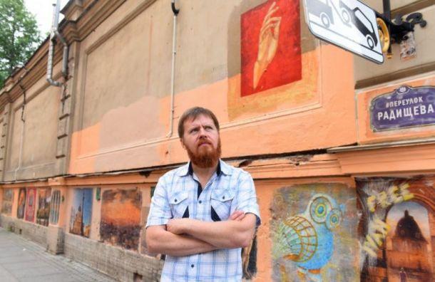 «Открытый музей» впереулке Радищева закрашивать небудут