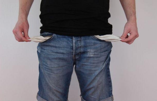 Зарплата половины россиян ниже 35 тысяч рублей
