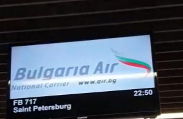 «Все вшоке»: нарейс Варна— Петербург зарегистрировали слишком много человек