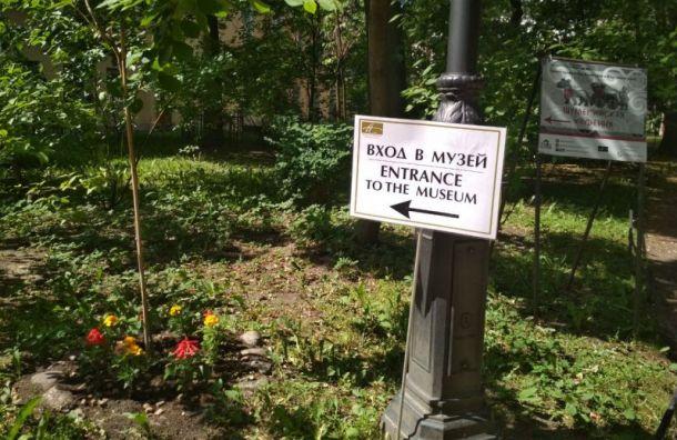 Два музея итеатр попробуют договориться вШереметевском саду
