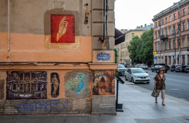 Фрески впереулке Радищева закрасят пожалобе вадминистрацию президента