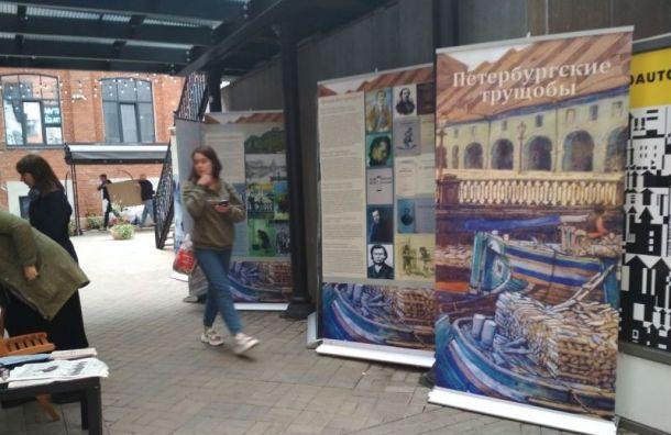 Выставки оПетербурге Достоевского открылись в«Бертгольд-центре»