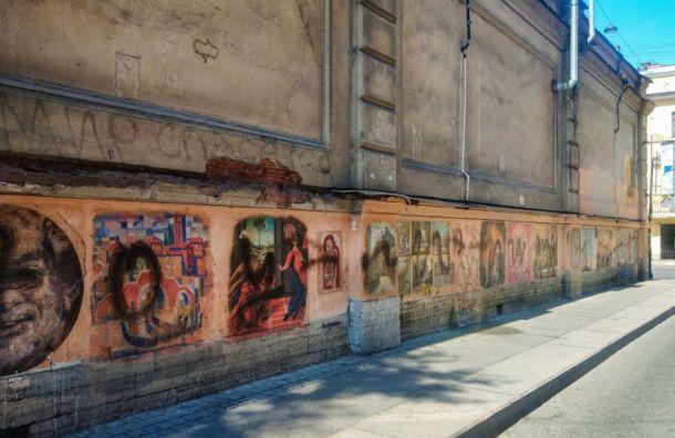 Фрески впереулке Радищева испортили вандалы
