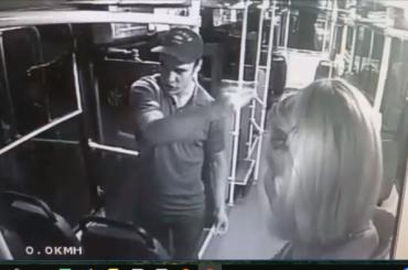 Мужчина ударил женщину кондуктора втроллейбусе