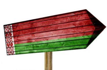 Петербургская полиция задержала уклониста изБелоруссии