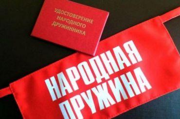 Народный дружинник изПетербурга потребовал уводителя 150 тысяч рублей