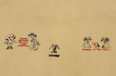 Стрит-арт, посвященный нарушениям навыборах, появился вПетербурге