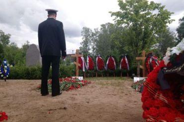 Погибших вСевероморске офицеров похоронили вПетербурге