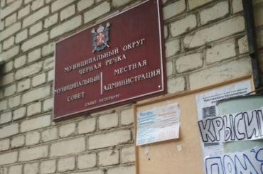 Кандидата от«Яблока» избили уИКМО «Черная речка»