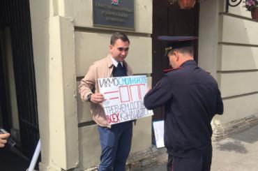 Штаб Навального вышел спикетами против ИКМО «Смольнинское»