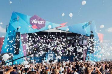 ПятыйVK Fest прогремит впарке 300-летия
