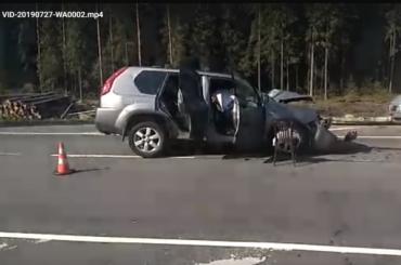 На «Скандинавии» тяжелая авария стремя автомобилями
