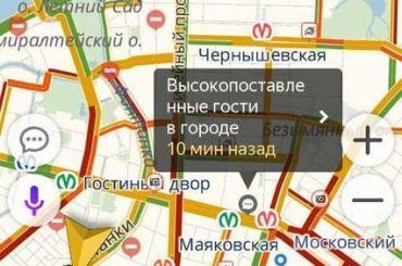 Приезд Путина иЛукашенко вПетербург вызвал крупные пробки