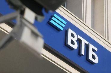 ВТБ расширяет сеть отделений вСанкт-Петербурге