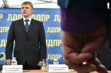 Мандат Капитанова перешел другому представителю ЛДПР Иткину