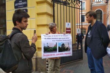 Конференция обудущем музея Достоевского началась соскандала