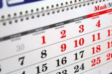 Новый год растянется на8 дней: утвержден график выходных 2020