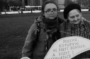 Убитая в Петербурге активистка перед гибелью жаловалась наугрозы