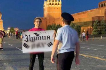 Руслана Соколовского оштрафовали на15 тысяч рублей заплакат оПутине