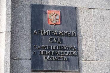 Главный подрядчик Водоканала признан банкротом