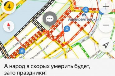 Центр Петербурга встал впробки из-за репетиции парада ВМФ