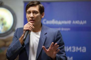 Дмитрия Гудкова задержали навыходе измагазина