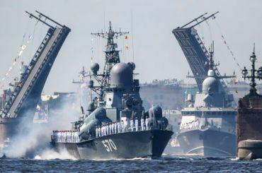 Генеральная репетиция парада ВМФ прошла вПетербурге