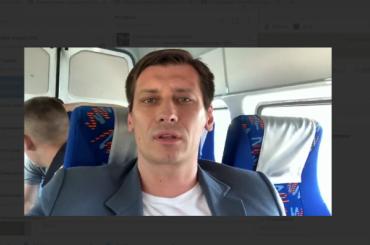 Дмитрий Гудков задержан подороге вМоскву
