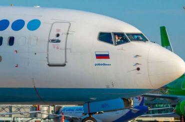 Самолет, вылетевший изКазани вПетербург, вернулся из-за возгорания