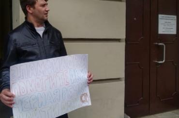 «Элла Памфилова, помогите»: кандидаты вмундепы вышли спикетами