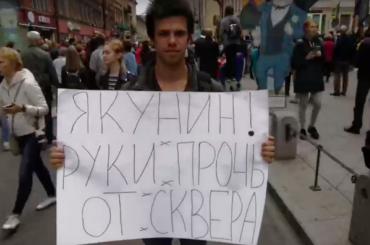 Горожане устроили пикеты против застройки сквера умузея Достоевского
